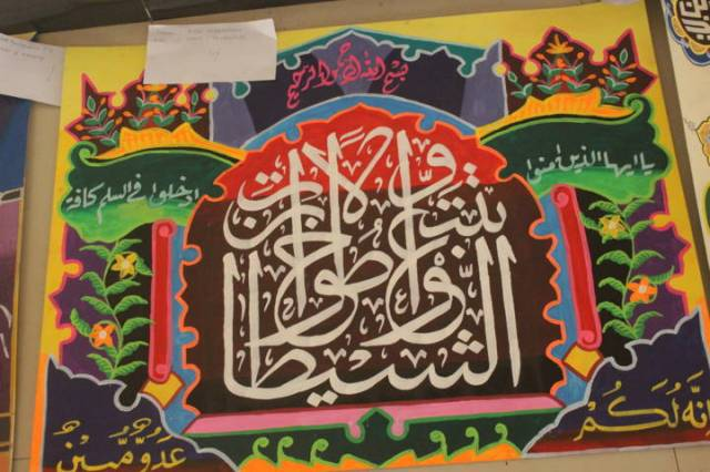 anggun dekorasi kaligrafi