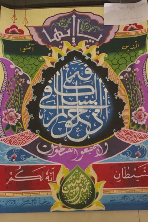 jenis kaligrafi dekorasi