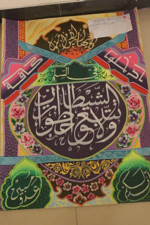 kerasgaman kaligrafi dekorasi