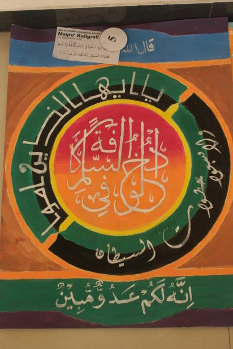 lingkaran kaligrafi indah