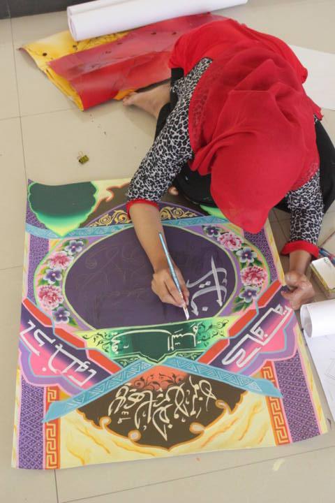 lomba dekorasi kaligrafi islam