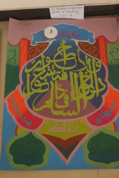 sederhana kaligrafi dekorasi