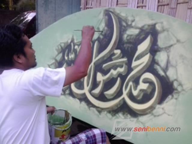 kaligrafi dekorasi